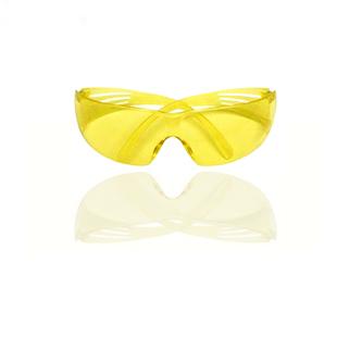 黄光眼镜2